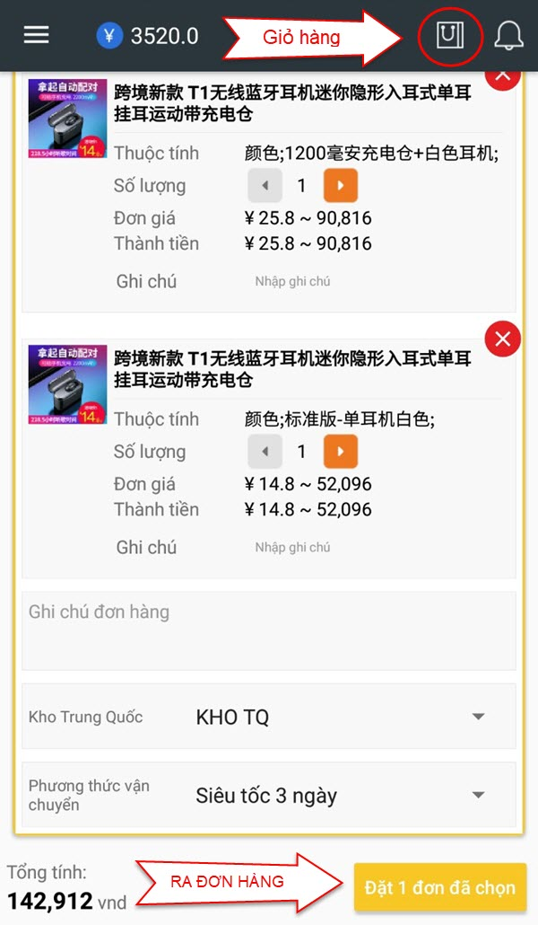 Đặt hàng Quảng Châu tiện lợi với ứng dụng Đặt hàng hộ Nhanshiphang