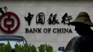 150621090645_bank_of_china_fraud_640x360_afpgettyimages_nocredit