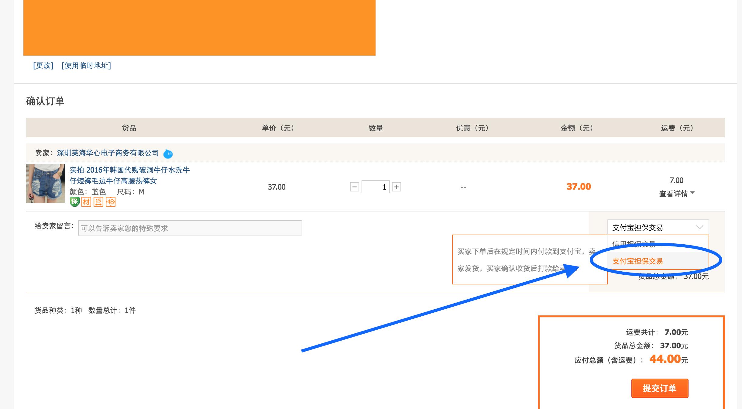 Lựa chọn thanh toán bằng Alipay