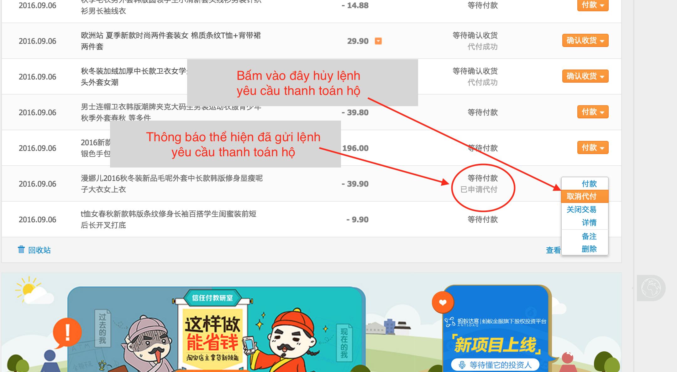 Hủy lệnh thanh toán hộ Alipay