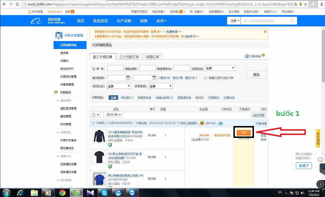 Hướng dẫn gửi lệnh yêu cầu thanh toán hộ Alipay