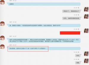 Chính sách bảo hành - đền bù đối với tài khoản Alipay đã xác thực