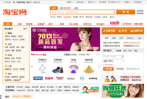 1301-05-Taobao