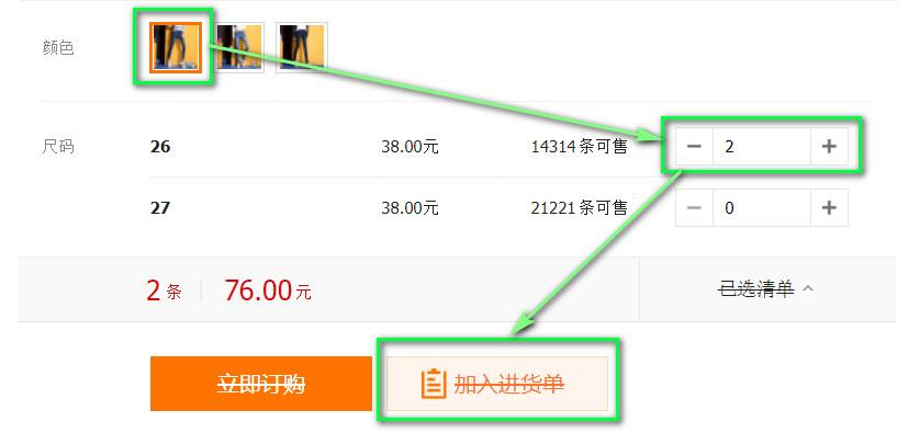 Kinh nghiệm xem phí ship nội địa Trung Quốc trên 1688.com ít người biết