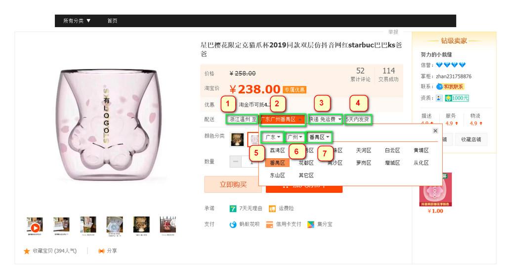 Tất tần tật về phí ship nội địa Trung Quốc cần biết khi order hàng Taobao.com